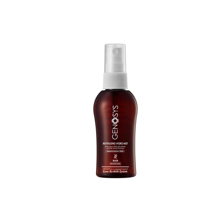 RHM (Revitalizing Hydro Mist) 70 ml.